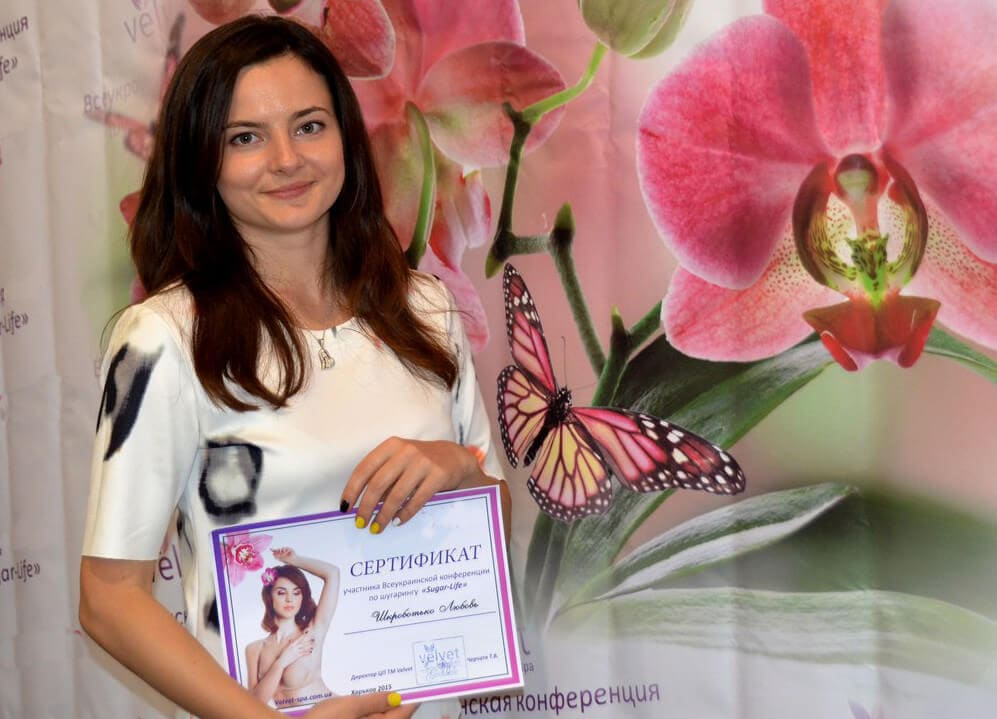 Врач-косметолог в Запорожье